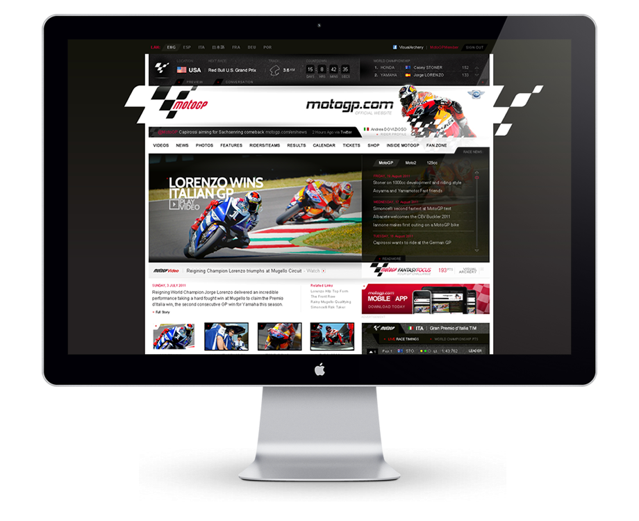 MotoGP Website Refresh